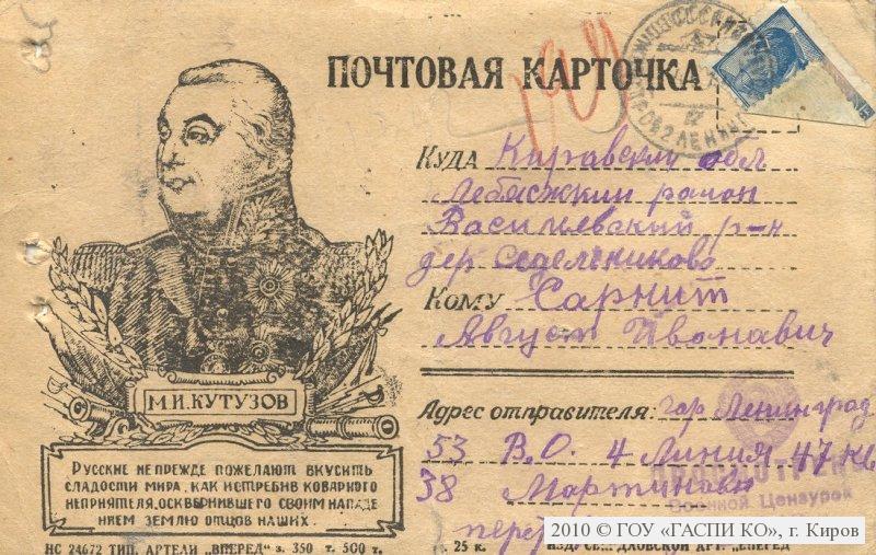 Стоимость билета на поезд киев Санкт Петербург в гривнах